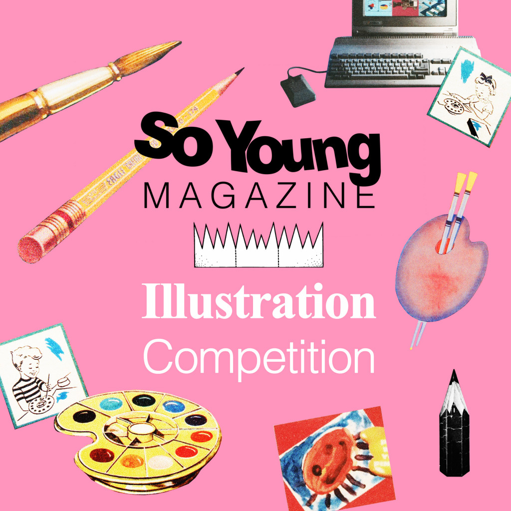 Illustration Competition 2018 2
