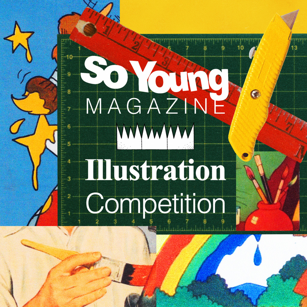 Illustration Competition 2018 summer